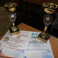 Национално състезание по ИТ – гр. Благоевград, 2014