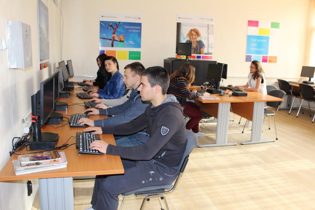 Професионализъм, иновация и работа в екип