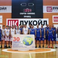 Баскетболен празник в Правец по случай 30-годишния юбилей