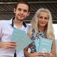 Връчване на дипломи на Випуск 2016