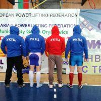 Златни медали от Държавния шампионат по силов трибой